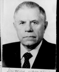 Ermakov Mihail Ivanovich