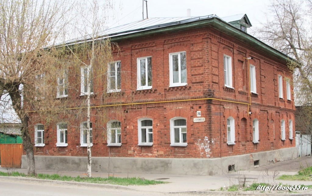 Муром, ул. Первомайская, 76. Дом мещан Корольковых, 1866 г. (местного значения)