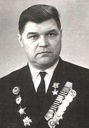 Иван Петрович Романов (1923—1995)
