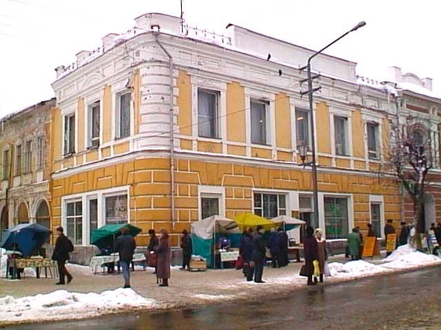 Торговый дом Вощинина, современный облик.