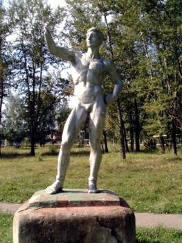 Парковая скульптура в Бавленах