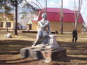 Памятник Пушкину в сквере у ДК