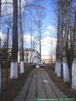 Парк Бавленах, площадь Мира