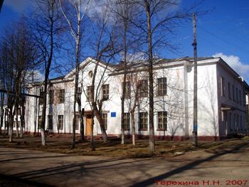 Бавленская средняя школа