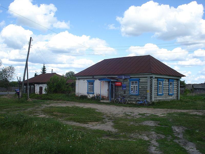 Почтовое отделение Бутылицы