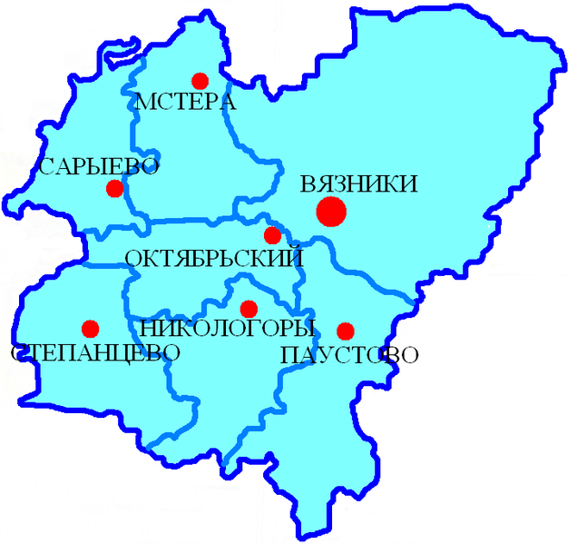 Вязниковский район. Административный центр — город Вязники.