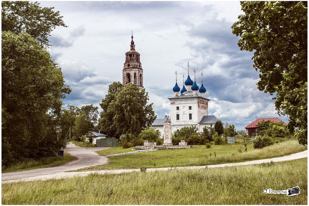 Клязьминский городок. Фотограф - Александр Каменский