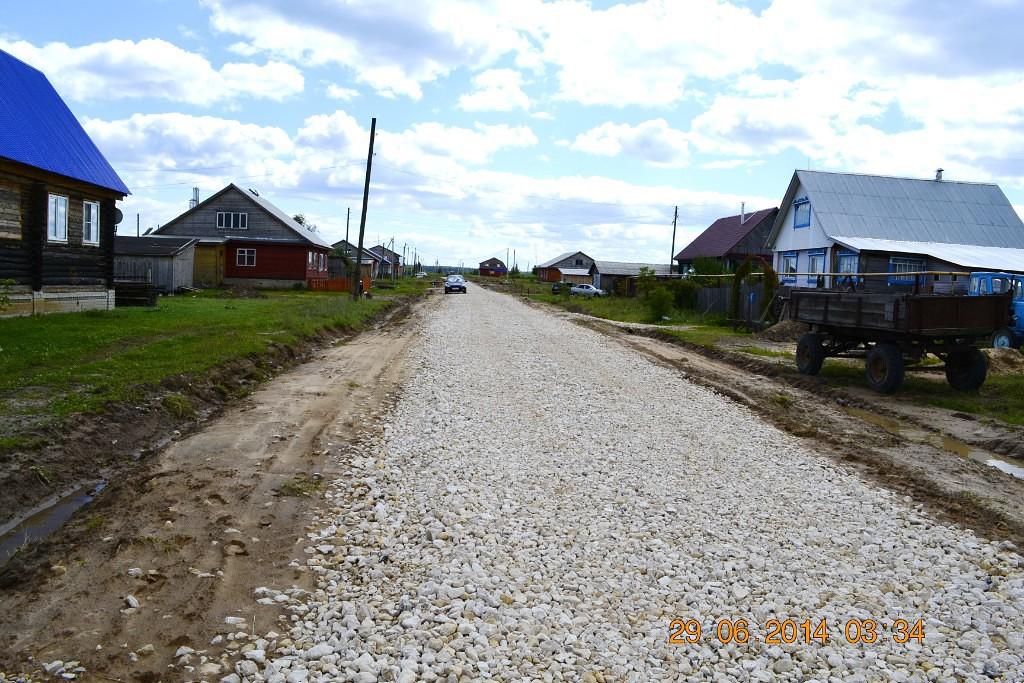 Село Илькино, Меленковский район