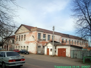 300px-016_fabrika