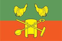 Кольчугинский флаг