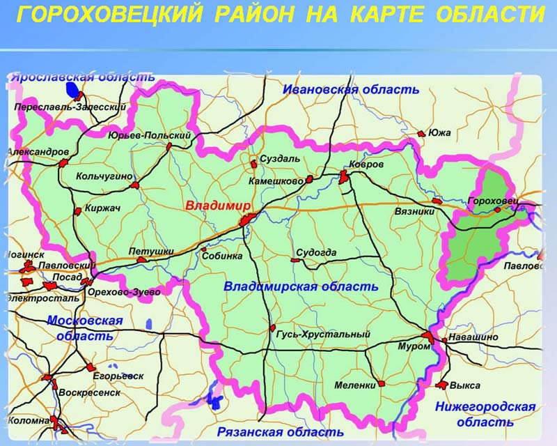 Гороховецкий район на карте Владимирской области