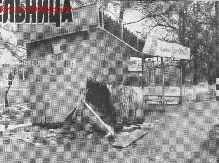 Троллейбусная остановка в Коврове