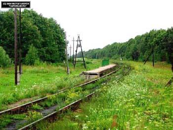 "Ж/д платформа ""10 км"""