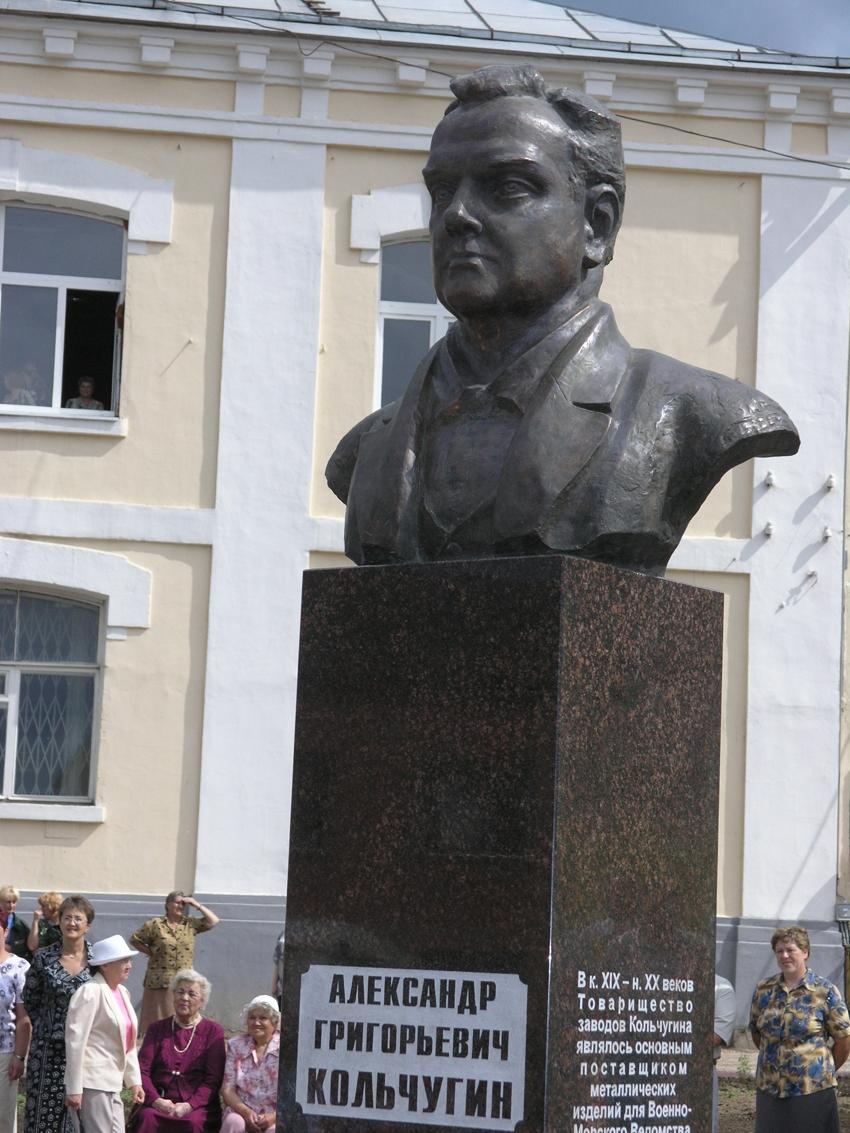 Памятник основателю - Александру Григорьевичу Кольчугину