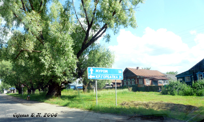 malyshevo