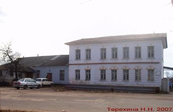 museum mstera