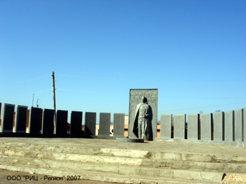 Памятник погибшим в ВОВ в Степанцево