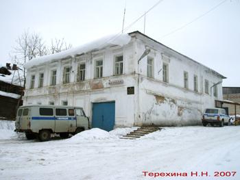 sovetska_017_milicia