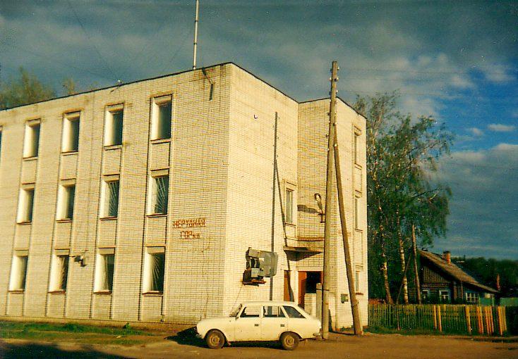 Станция Нерудная (Волосатая, Нерудная, Судогда)