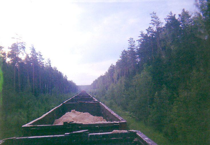Железная дорога Нерудная-Волосатая
