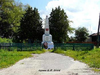 vovmalishevo