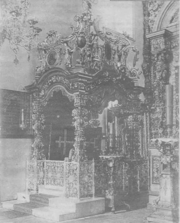 Богородицкий собор. Вид изнутри