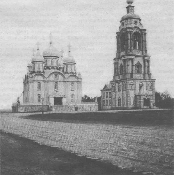 Вид собора Рождества Богородицы (начала XX века)
