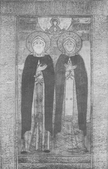 Покров гробницы Петра и Февронии работы царицы Ирины Годуновой (хранится в МИХМ)