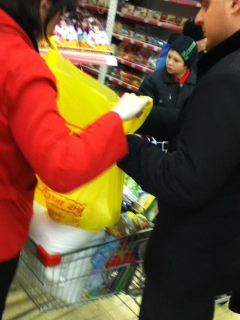 Гипермаркет Магнит в Муроме - Предварительная оценка покупок