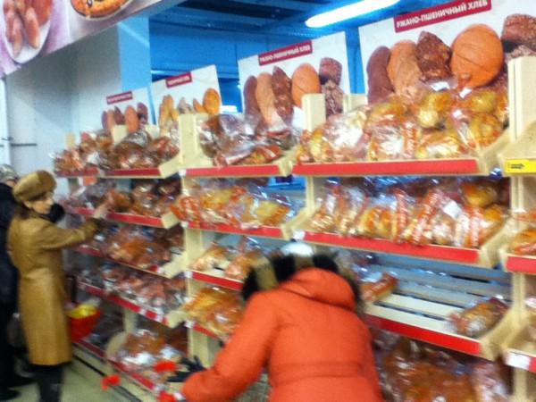 Гипермаркет Магнит в Муроме - Хлеб, булочки