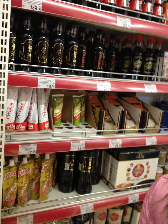 Гипермаркет Магнит в Муроме - ингриденты для Суши и ролов