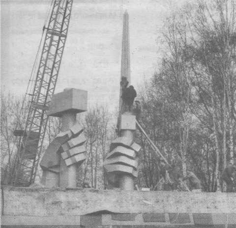 Памятник в честь тридцатилетия со дня Победы в Великой Отечественной войне (Муром)