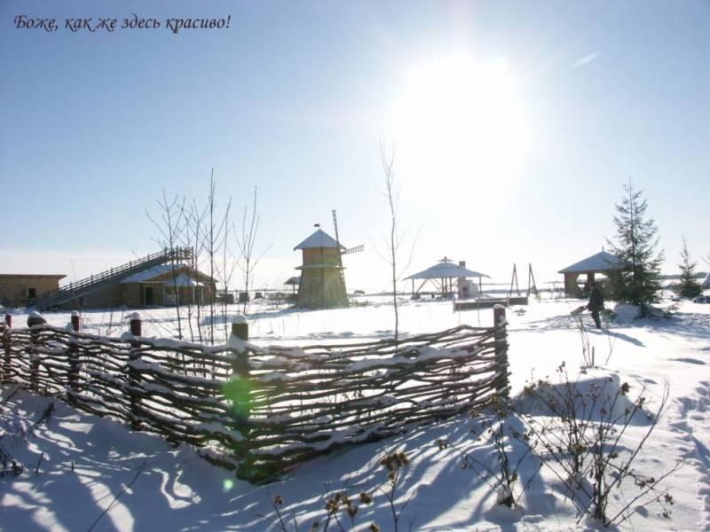 Зимний отдых в Усадьбе