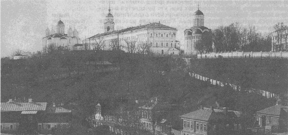 Владимир губернский. Общий вид города. Старое фото