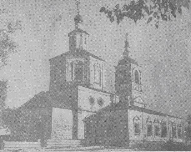 Георгиевская церковь в с. Молотицы