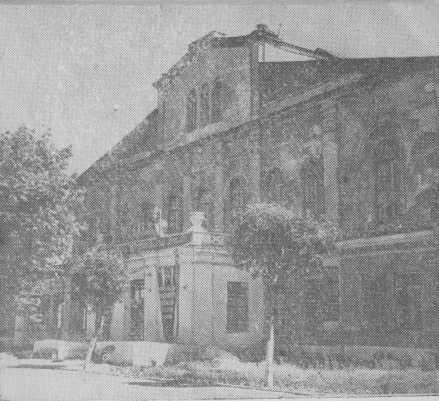Дворец Уварова. Западный фасад.