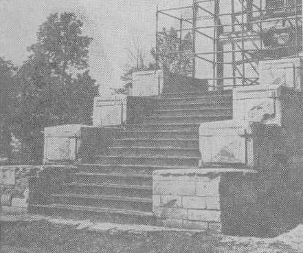 Дворец Уварова. Парковая лестница