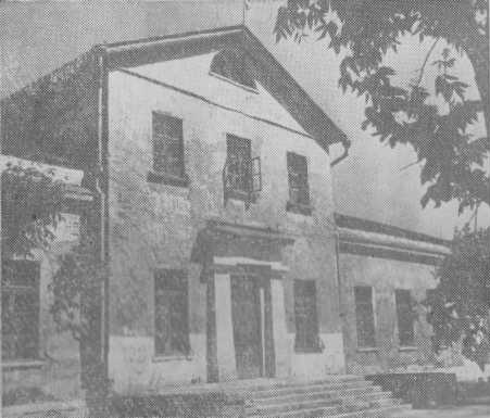 Дворец Уварова. Флигель