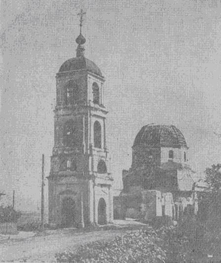 Троицкая церковь в с. Карачарово. Колокольня