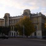 Владимирский государственный гуманитарный университет