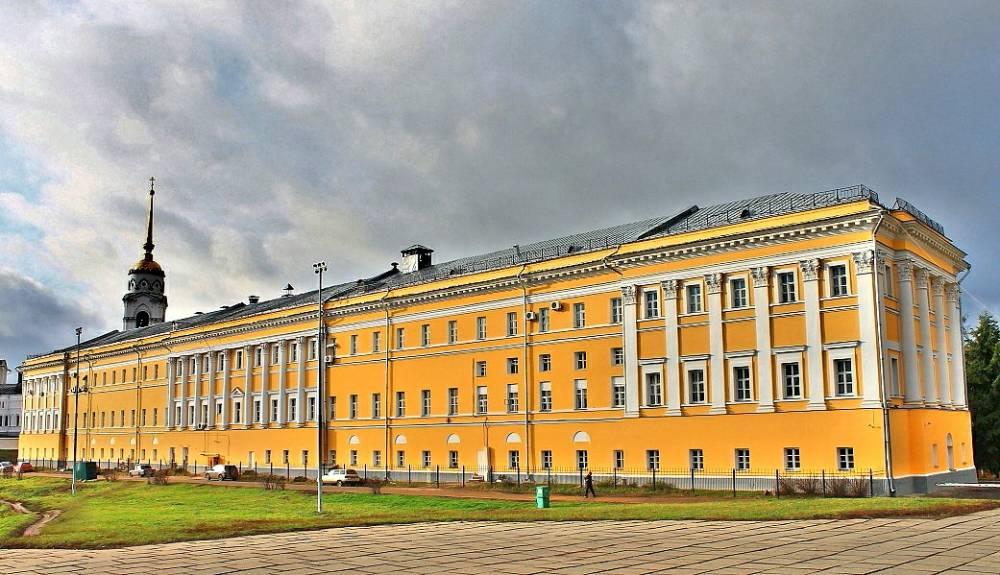 Здание присутственных мест