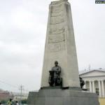 Монумент в честь 850 летия города Владимира