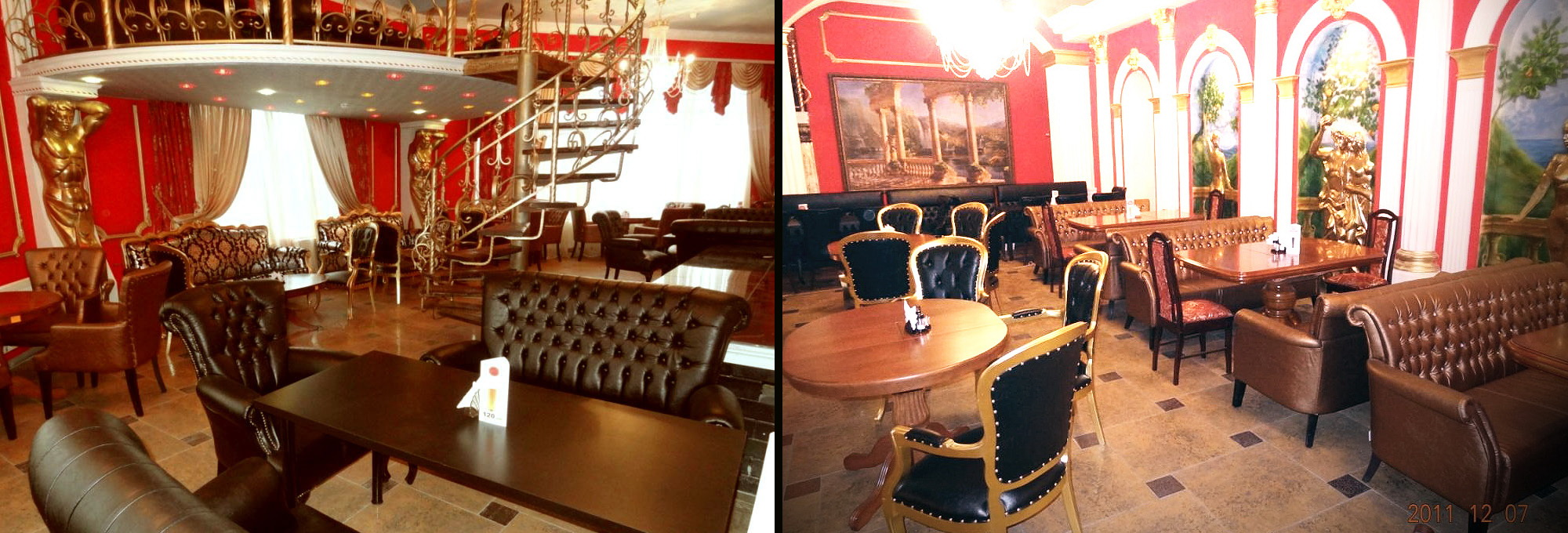 Москва Ресторан