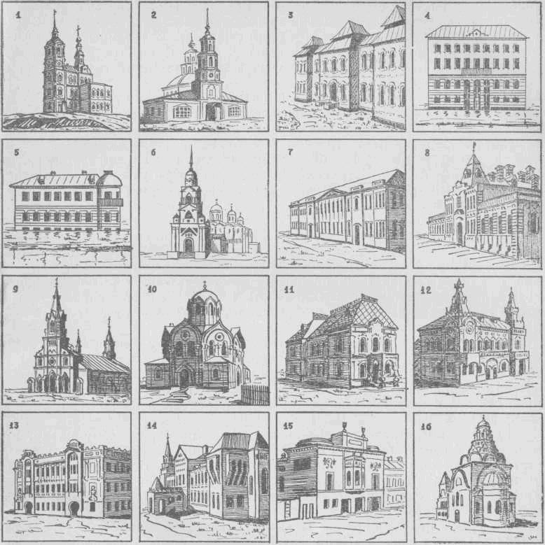 Памятники архитектуры Владимира XVIII - начала XIX века
