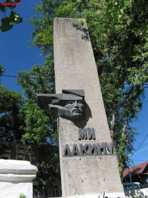 Памятник Лакину в Муроме