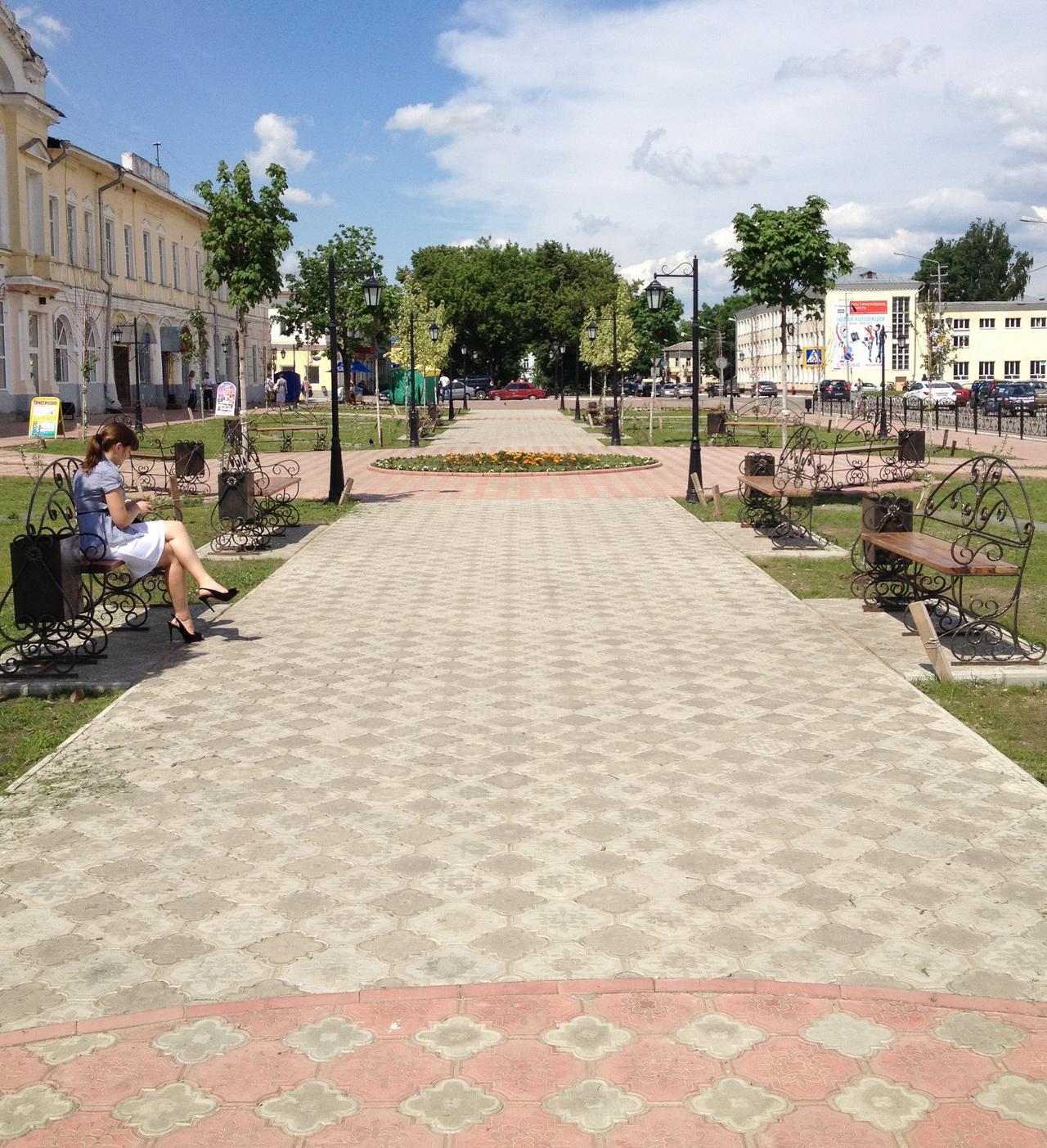 Сквер им. Ермакова