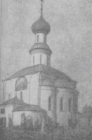 Успенский собор Княгинина монастыря до реставрации