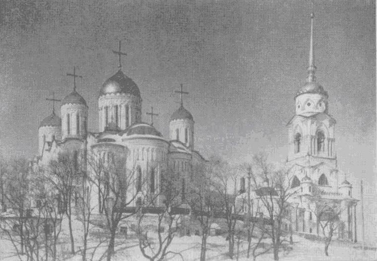 Успенский собор во Владимире. 1158-1180