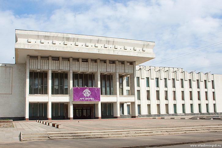 """Арт-дворец """"Точмаш"""""""