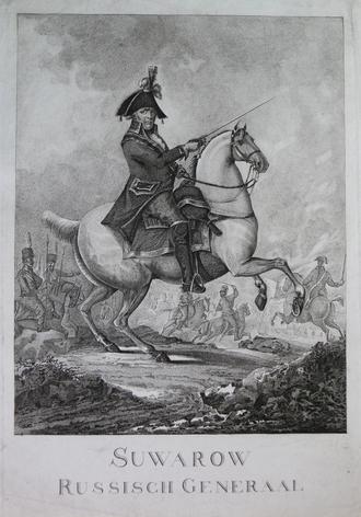 А.В. Суворов на лошади